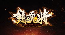 """希望从这张《<mark>镇魂将</mark>》开始,魔兽RPG将迎来新的""""经典时刻""""!"""