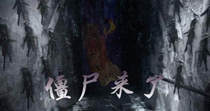 《僵尸来了》天天RPG开局礼包
